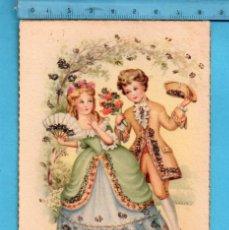 Postales: POSTAL DE BELLA PAREJA DIBUJO M. ARA EDITÓ PABLO DÜM MATZEN ESCRITA EL AÑO 1953. Lote 97759119