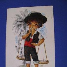 Postales: POSTAL DE ILUSTR. GALLARDO. CENACHERO MALAGUEÑO. ED. EUROCROMO. SIN CIRCULAR.. Lote 98398527