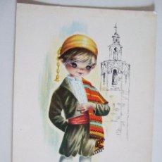 Postales: POSTAL EUROCROMO Nº 6 VALENCIA - 1963 - ILUSTRADA POR GALLARDA - SIN CIRCULAR. Lote 98501567