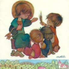 Postales: P127 - SALMONS - PRECIOSO RECORDATORIO PAPEL VEGETAL - 1987. Lote 143389510