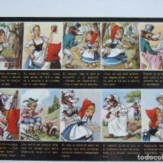 Postales: POSTAL DIBUJO CUENTO CAPERUCITA - 1971 - GARCIA GARRABELLA 2 - CIRCULADA. Lote 100448599