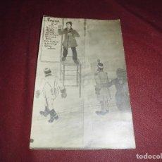 Postales: MAGNIFICA ANTIGUA POSTA DEL 1918. Lote 101438247