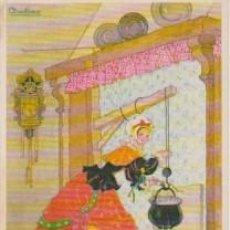 Postales: POSTAL ILUSTRADA . MUJER COCINANDO (ALEMANA). Lote 103789983