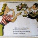 Postales: CURIOSA POSTAL COMICA CON SOLAPA QUE SE LEVANTA . PAREJA DE CASADOS ENAMORADOS. Lote 105772651