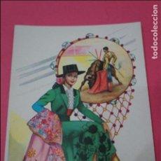 Postales: POSTAL DE:TORERO Y BAILARINA,(SIN CIRCULAR). Lote 123125648