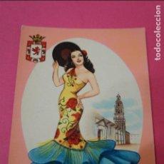 Postales: POSTAL DE FLAMENCA SIN CIRCULAR. Lote 217011751