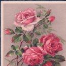 Postales: POSTAL BONNE ANNE - DIBUJO DE RAMO DE ROSAS . Lote 106046587