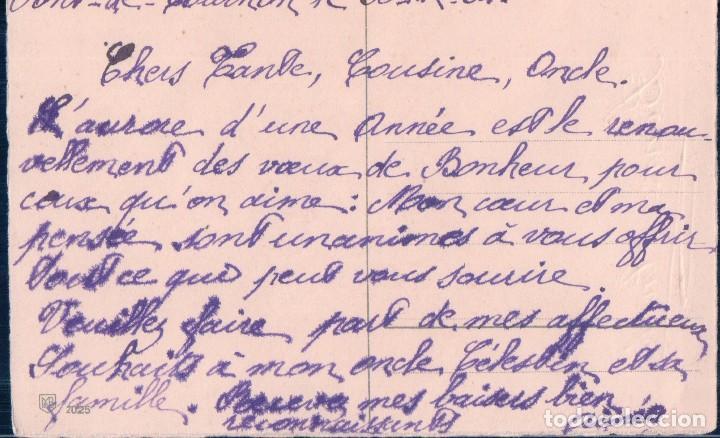 Postales: POSTAL BONNE ANNE - DIBUJO DE RAMO DE ROSAS - Foto 2 - 106046587