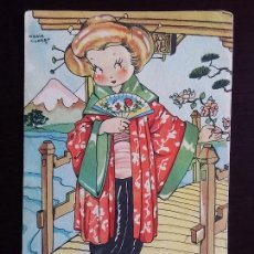 Postales: POSTAL DE MARI PEPA MENDOZA. EN CHINA: ¡SI NO FUERA POR LOS PIES...SONREIRÍA MÁS A GUSTO!, SERIE U N. Lote 106089931