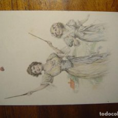 Postales: POSTAL ROMANTICA CON JUEGO DE DIAVOLO / DIABOLO CON FORMA DE CORAZON - HOMBRE Y MUJER. Lote 108454023