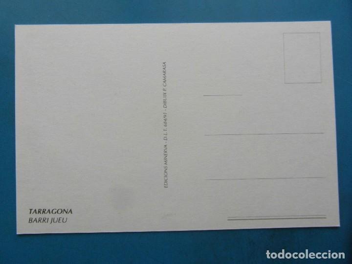 Postales: 8 Tarjetas postales. Motius Tarragonins. Tarragona. Dibujos de Camarasa. 1991. Edicions Minerva - Foto 4 - 110461275