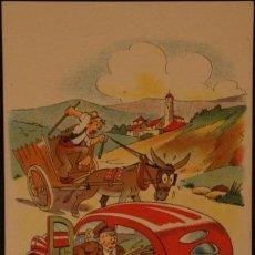 Postales: POSTAL SIN CIRCULAR DE EDICIONES DE ARTE IKON; BARCELONA. SERIE 46. AÑOS 40. Lote 110832623