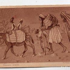 Postales: CARAVANA MORUNA,ILUSTRADO POR D MULLOR MELILLA EDICIÓN 1921. Lote 113591755