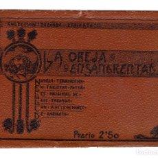Postales: FUNDA PARA LA SERIE DE POSTALES LA OREJA ENSANGRENTADA COLECCION TABOADA KARIKADO. Lote 116131731