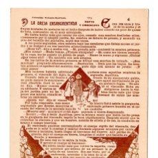 Postales: TARJETA POSTAL PRINCIPIOS SIGLO XX LA OREJA ENSANGRENTADA COLECCION TABOADA KARIKADO. Lote 116132331