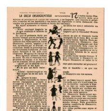 Postales: TARJETA POSTAL PRINCIPIOS SIGLO XX LA OREJA ENSANGRENTADA COLECCION TABOADA KARIKADO. Lote 116132467
