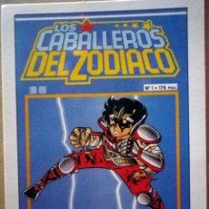 Postales: LOS CABALLEROS DEL ZODÍACO - TIEMPO DE AVENTURAS - SERIE SALÓN DEL CÓMIC Nº 1. Lote 116132715