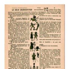 Postales: TARJETA POSTAL PRINCIPIOS SIGLO XX LA OREJA ENSANGRENTADA COLECCION TABOADA KARIKADO. Lote 116132755