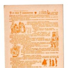 Postales: TARJETA POSTAL PRINCIPIOS SIGLO XX LA OREJA ENSANGRENTADA COLECCION TABOADA KARIKADO. Lote 116132859