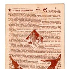 Postales: TARJETA POSTAL PRINCIPIOS SIGLO XX LA OREJA ENSANGRENTADA COLECCION TABOADA KARIKADO. Lote 116133099