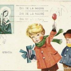 Postales: 4945A- DIA DE LA MADRE - EDICIONES GAISA 1005.C - LIT S. DURÁ 1962- DIPTICA 19,2X12,8 CM. Lote 116543271