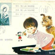 Postales: 4946A - DIA DE LA MADRE - EDICIONES GAISA 1005.D - LIT S. DURÁ 1962- DIPTICA 19,2X12,8 CM. Lote 116543495