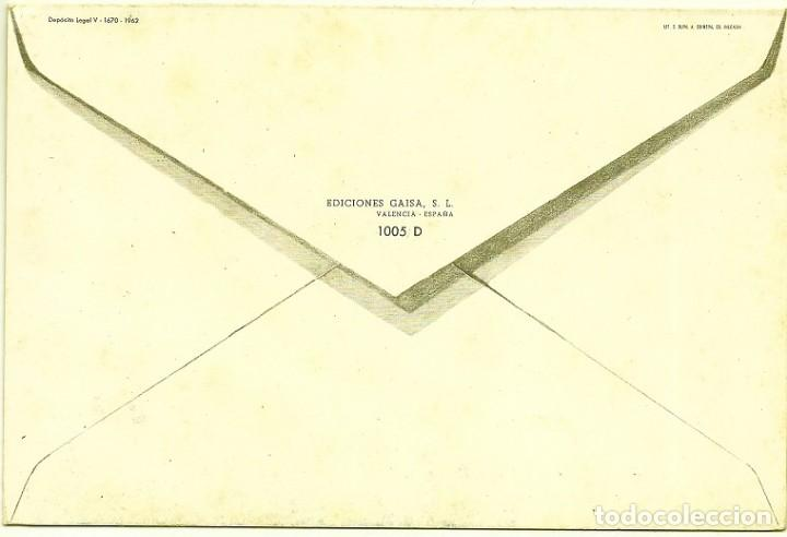 Postales: 4946A - DIA DE LA MADRE - EDICIONES GAISA 1005.D - LIT S. DURÁ 1962- DIPTICA 19,2X12,8 CM - Foto 2 - 116543495
