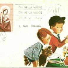 Postales: 4947A - DIA DE LA MADRE - EDICIONES GAISA 1005.H - LIT S. DURÁ 1962- DIPTICA 19,2X12,8 CM. Lote 116543903