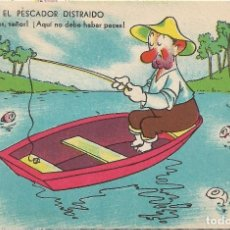 Postales: POSTAL ESTAMPERIA RAM SERIE 3 .- ILUSTRA MUNTAÑOLA .- SIN CIRCULAR . Lote 120173431