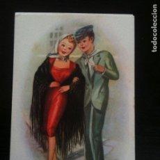 Postales: GIRONA ILUSTRACION-MELODIAS SELECTAS-EDITORIAL ARTIGAS. Lote 120431527