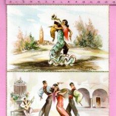 Postales: CINCO POSTAL DE DIBUJOS DE PAREJA BAILES ESPAÑOLES ANDALUCES EDITADA CYZ SIN CIRCULAR. Lote 121150319