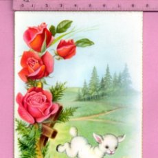 Postales: POSTAL DE DIBUJOS DE C. VIVE FLORES Y ANIMALES EDITÓ CYZ SIN CIRCULAR. Lote 121344367