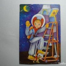 Postales: POSTAL DIBUJO ASTRONAUTA- DIBUJO SILVIA ESCRITA. Lote 123715127
