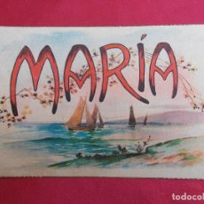Postales: BONITA POSTAL. MARIA. EDICIONES CMB. SERIE FELICIDADES . Lote 126127851