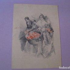 Postales: POSTAL DIPTICA DE IL. ARTURO BALLESTER. ED. JDP SERIE 3440/1 ESCRITA 1955. 16,5X12 CM.. Lote 127565831