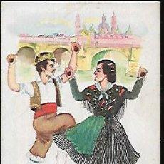 Cartoline: POSTAL LOPEZ GISMERO * PAREJA BAILANDO LA JOTA * SERIE X . Lote 127872083