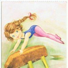 Postales: POSTAL GIMNASIA 1. ED. BERGAS. DIBUJO DE ALONSO. Lote 130519182