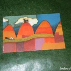 Postales: POSTAL ILUSTRACION MARIONA CABASSA - ED.KALANDRAKA. Lote 131123400