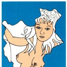 Postales: POSTAL POST CARD CARTE POSTALE 12-10-1986 GARGENVILLE YVELINES MUJER DIBUJO WOMAN FEMME FRANCIA ? . Lote 131264439