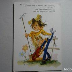 Postales: POSTAL DIBUJO JARDINERO -DIBUJO ASUN --ESCRITA. Lote 132211654