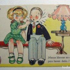 Postales: POSTAL COLECCION DE POSTALES MARI PEPA ILUSTRADA MARIA CLARET SERIE V Nº 2. Lote 132817750