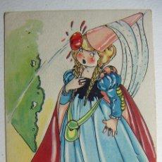 Postales: POSTAL COLECCION DE POSTALES MARI PEPA ILUSTRADA MARIA CLARET SERIE V Nº 1. Lote 132822190