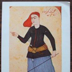 Postales: PRESIOSA POSTAL DE TURQUIA THE HISTORICAL RESEARCH FOUNDATION ANKARA . Lote 133811246