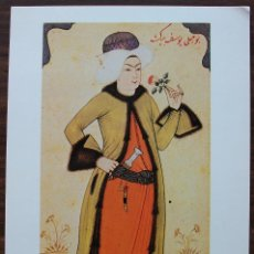 Postales: PRESIOSA POSTAL DE TURQUIA THE HISTORICAL RESEARCH FOUNDATION ANKARA . Lote 133811554