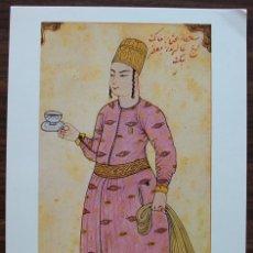 Postales: PRESIOSA POSTAL DE TURQUIA THE HISTORICAL RESEARCH FOUNDATION ANKARA . Lote 133811614