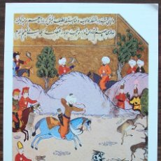 Postales: PRESIOSA POSTAL DE TURQUIA THE HISTORICAL RESEARCH FOUNDATION ANKARA . Lote 133811738
