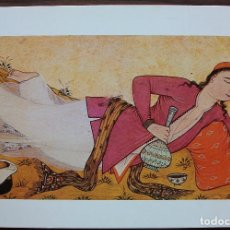Postales: PRESIOSA POSTAL DE TURQUIA THE HISTORICAL RESEARCH FOUNDATION ANKARA . Lote 133811822