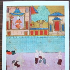 Postales: PRESIOSA POSTAL DE TURQUIA THE HISTORICAL RESEARCH FOUNDATION ANKARA . Lote 133811910