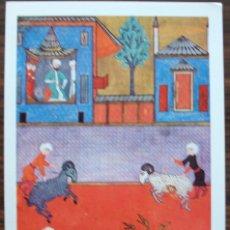 Postales: PRESIOSA POSTAL DE TURQUIA THE HISTORICAL RESEARCH FOUNDATION ANKARA . Lote 133811974