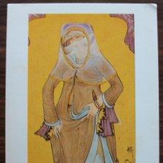Postales: PRESIOSA POSTAL DE TURQUIA THE HISTORICAL RESEARCH FOUNDATION ANKARA . Lote 133812078